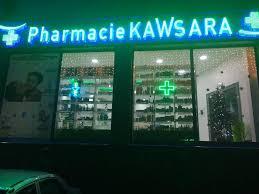 La pharmacie Kawsara déboutée dans son procès contre l'Institution Islamique et Sociale