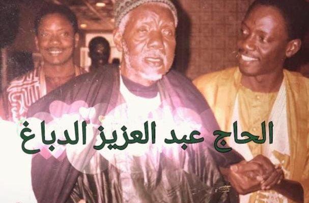 SPÉCIAL 14 SEPTEMBRE 2019 : HOMMAGE A MAME ABDOU AZIZ SY DABAKH (10 Eléments qui rendent Mame Abdoul Aziz Sy Dabakh inoubliable )