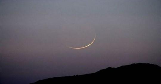 « La lune a été vue à Louga » : La CMS annonce le début du ramadan pour ce vendredi 24 avril 2020