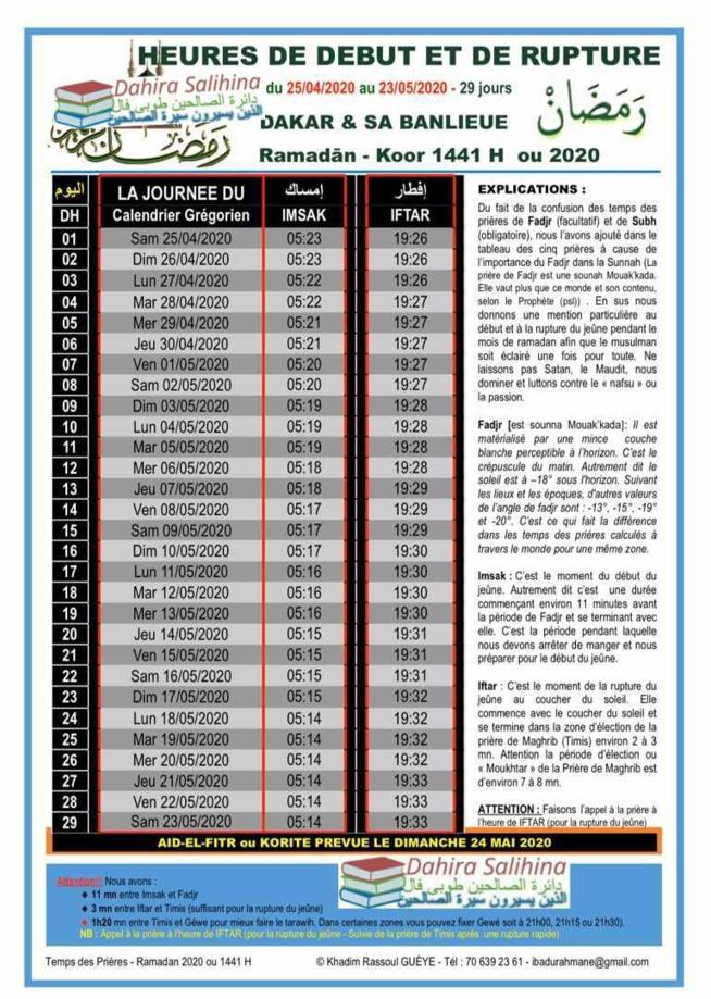 RAMADAN 2020: VOICI LES HEURES DU DÉBUT ET DE LA RUPTURE SUR VIPEOPLES. RAMADAN MUBARAK