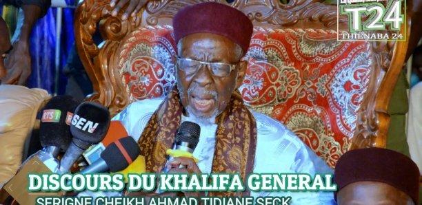 Le Khalife de Thiénaba Seck rappelé à Dieu