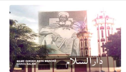 L'histoire de la fondation de Darou Salam, la première ville fondée par Cheikh Ahmadou Bamba