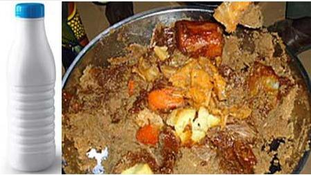 La Tamkharit sera célébrée dans la nuit du 24 au 25 novembre