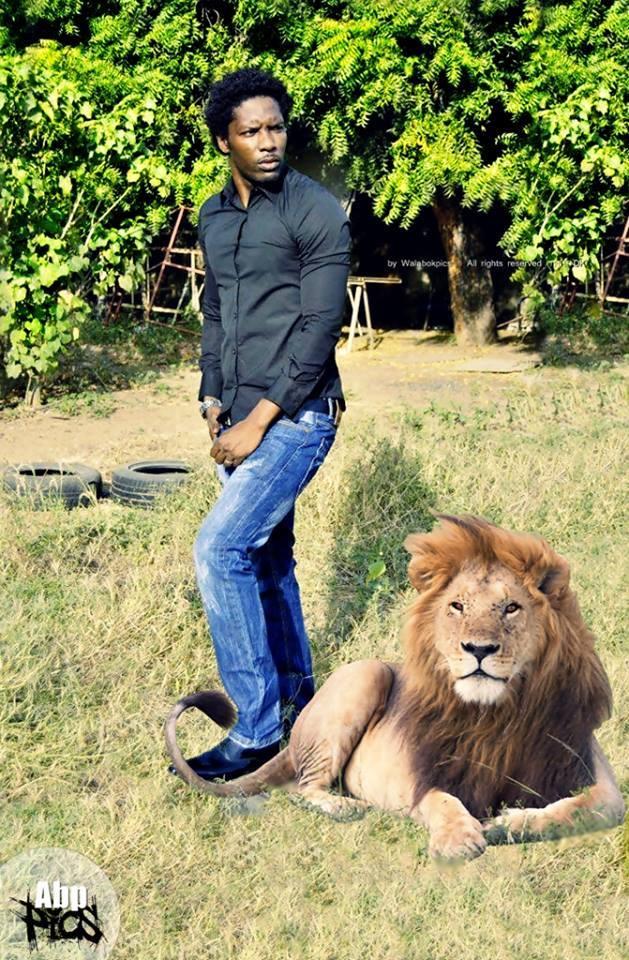 Mais que fait Baidiche Pro avec un...lion?