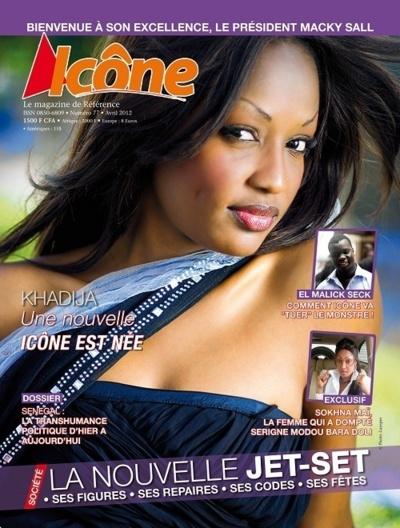 """Après Icône Magazine, Mansour Dieng va lancer un nouveau site, """" Gawlo.net"""" !"""
