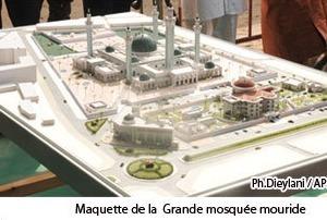 Mosquée Massalikoul Djinane : Serigne Sidy Mbacké a dépensé 5,5 milliards, fin des travaux en 2014