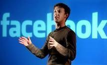 La page du PDG de Facebook piratée par un expert informatique