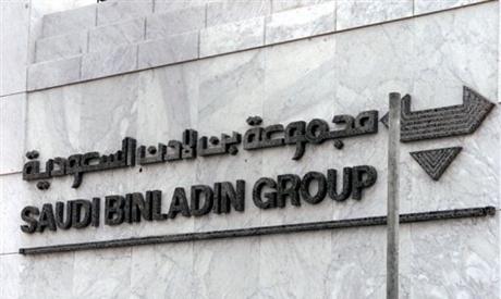 Le constructeur de l'Aibd responsable de la mort des 107 personnes à la Mecque : Saudi Binladin group, la déchéance