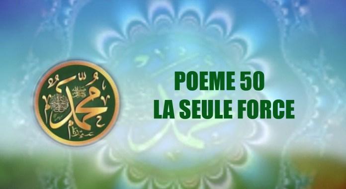 VIDÉO: POÈME SUR LE PROPHÈTE PSL : 50 – LA SEULE FORCE