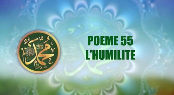 VIDEO : POÈME SUR LE PROPHÈTE PSL- 55 L'HUMILITÉ