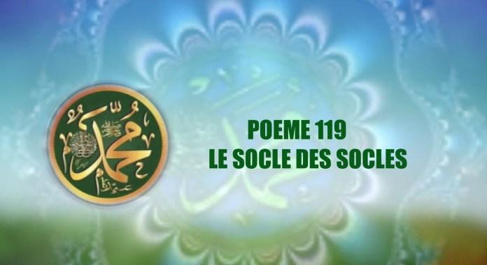 VIDÉO:POÈME SUR LE PROPHÈTE PSL: 119 -LE SOCLE DES SOCLES