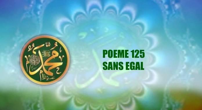 VIDÉO : POÈME SUR LE PROPHÈTE PSL :125- SANS ÉGAL
