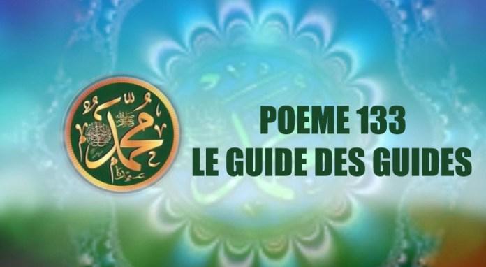 VIDÉO: POÈME SUR LE PROPHÈTE PSL : 133 – LE GUIDE DES GUIDES