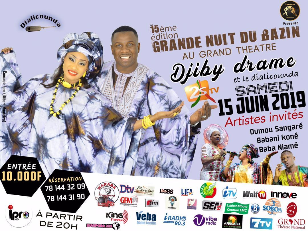VIDEO: Sanekh et Gallo Thiello , la surprise du 15 juin avec Djiby Dramé au grand theatre.