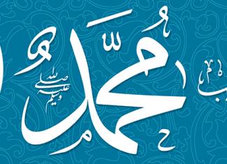 Poème sur le Prophète PSL: UN FACILITATEUR PAR EXCELLENCE
