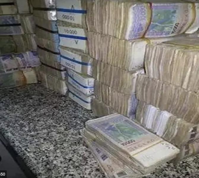 Le Sénégal lève avec succès 55 milliards sur le marché de l'UMOA