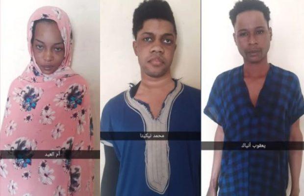 Mariage Gordjigenne: Les concernés arrêtés en Mauritanie