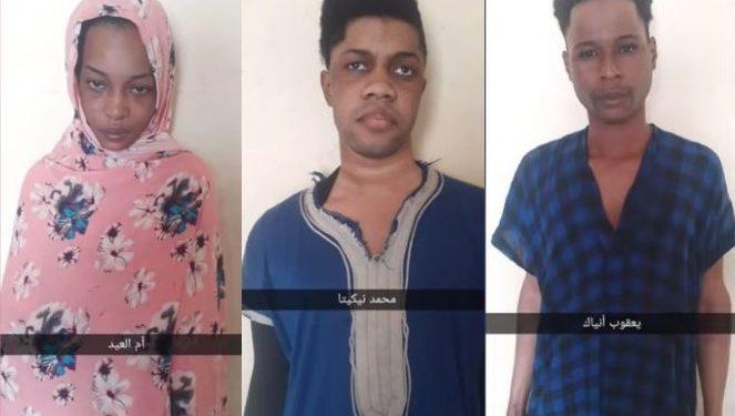 Mauritanie : 3 homosexuels sénégalais envoyés en prison