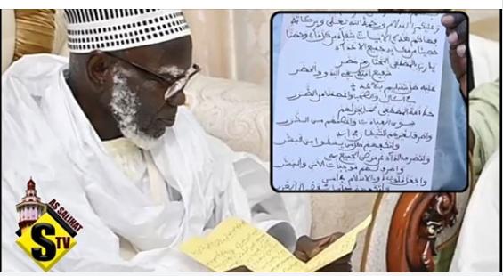 Urgent : Ndigeul du Khalif général des mourides nguir mouthie ci « Coronavirus »