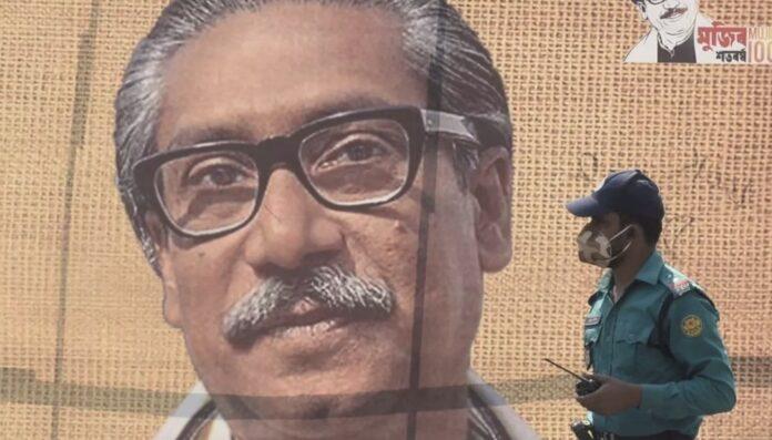 Pour assassinat: Ancien ambassadeur du Bangladesh au Sénégal, Abdul Majed exécuté hier