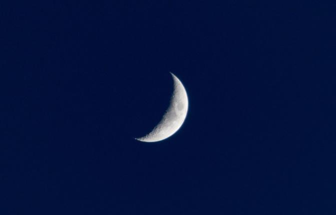 Ramadan 2020- Aspa: La lune ne sera pas observable à l'œil nu au Sénégal jeudi soir