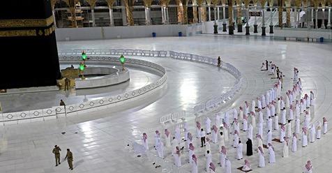 Surprise-Voici la date de célébration de la korité en Arabie saoudite