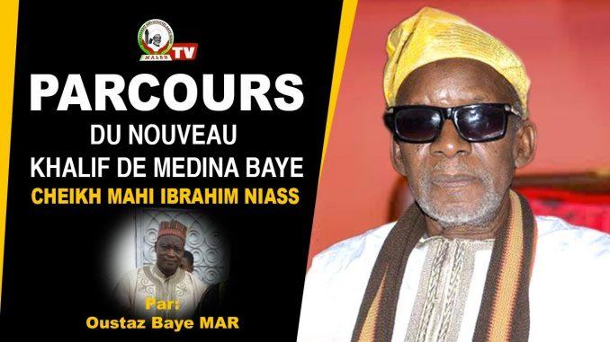 Khalife de Medina Baye : Le parcours éminent de Cheikh Mouhamadoul Mahi Ibrahim Niass