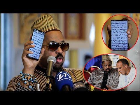 Révélation de taille: Ahmed Khalifa Niasse et la lettre de Serigne Saliou