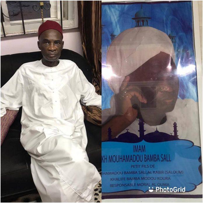 Gamou 2020: Imam Cheikh Mouhamed Bamba Sall,petit fils de Mamadou Bamba Sall annonce sa décision aux talibés.