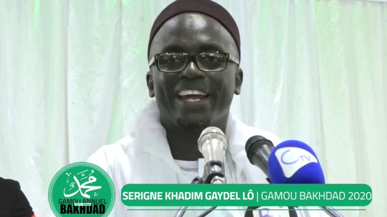 Gamou 2020 - Causes ésotériques d'une épidémie et recommandations dans l'Islam