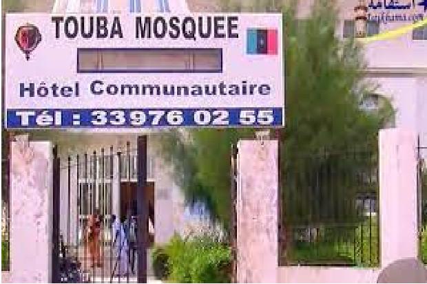 Non-application du code des collectivités : Des travailleurs de la mairie de Touba protestent