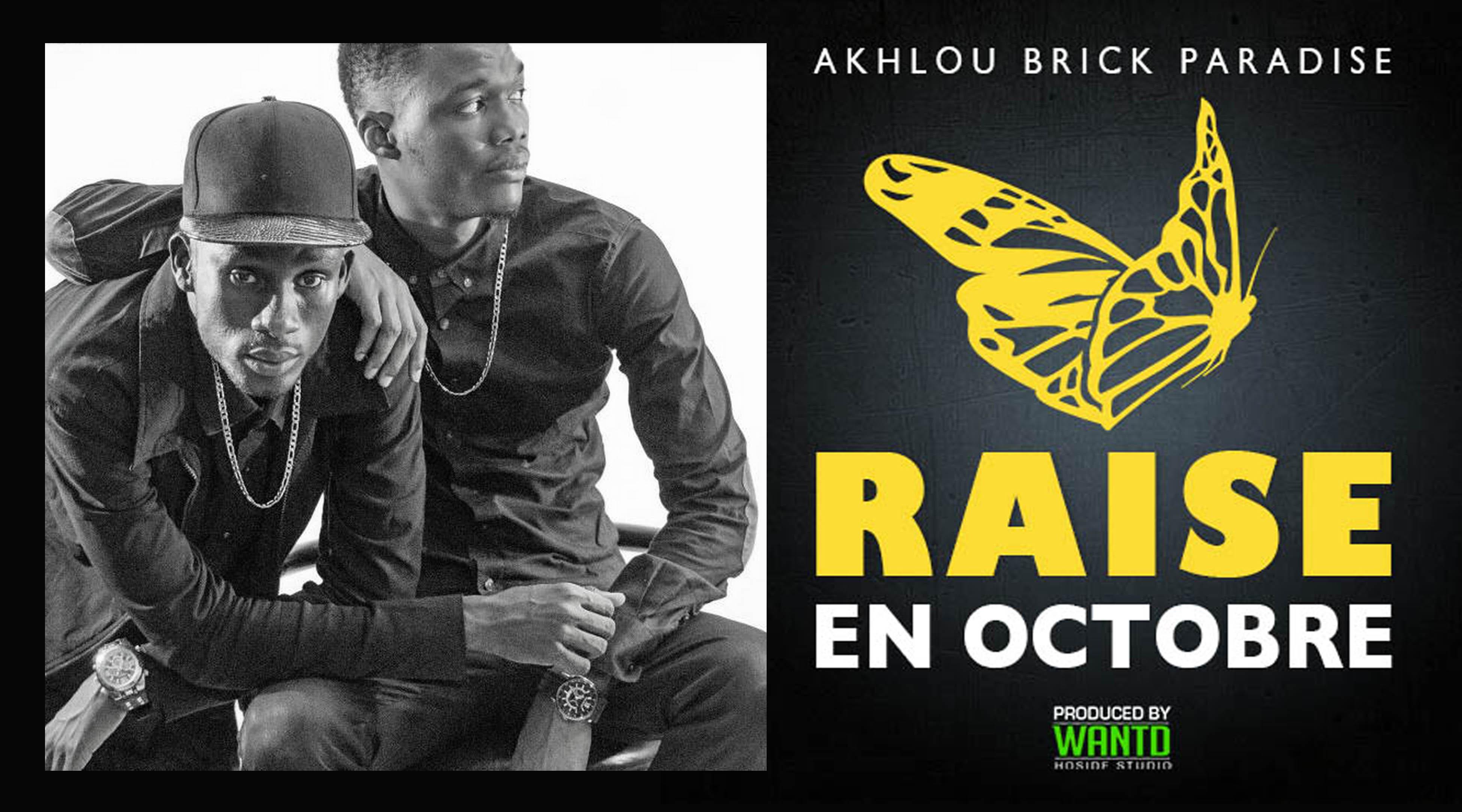 LE PREMIER ALBUM DE AKHLOU BRICK, ENFIN EN OCTOBRE !