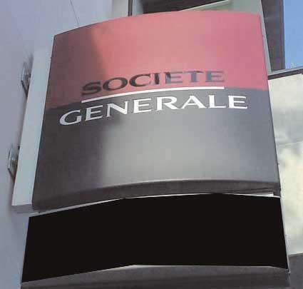 Sénégal : Quand la SGBS viole le secret bancaire