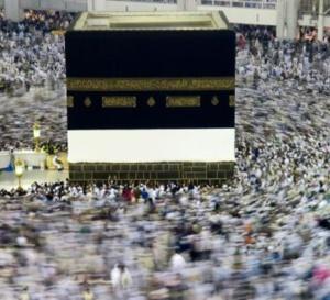 Pèlerinage à La Mecque: l'Arabie saoudite ouvre sa frontière aux Qatariens