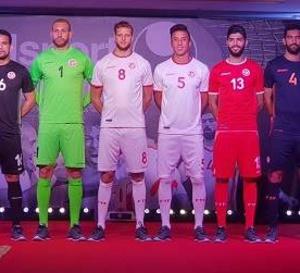 Mondial 2018 : la Tunisie dévoile ses nouveaux maillots