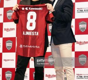 Officiel: Andres Iniesta rejoint le club japonais Vissel Kobe