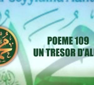 VIDÉO: POÈME SUR LE PROPHÈTE PSL : 109- UN TRÉSOR D'ALLAH