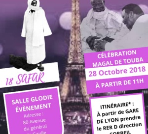18 SAFAR : DAROU SALAM MATLABOUL FAWZEYNI PARIS  A LA SALLE GLODIE EVENEMENT 80 AVENUE DU GENERAL DE GAULLE 91170 VIRY CHATILLON.