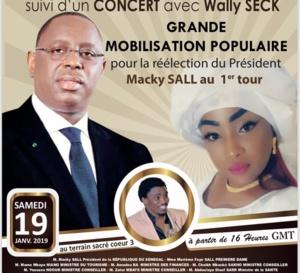 """Madame Marie Lo lance ce samedi 19 Janvier au terrain sacré coeur 3 """"DAM"""" Le Mouvement Dakar avec Macky pour la reélection de Macky Sall"""