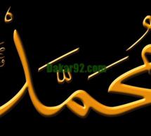 Mohamed Abdallah THIAM poète du prophète : Ma plume ne se mouille d'encre que pour Toi Seigneur des seigneurs, Mouhamada Rassouloulahi PSL