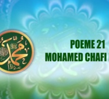 POÈME SUR LE PROPHÈTE PSL : 21 – MOHAMED CHAFI (PSL)