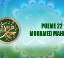 POÈME SUR LE PROPHÈTE : 22- MOHAMED MAHI PSL