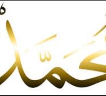 Citation du jour: Que ce jour qui ne cesse de nous rappeler la naissance du Meilleur des hommes soit le jour de l'effacement de tous nos péchés et de l'acceptation de tous nos souhaits si barké Nabil Moustapha PSL