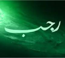 Le mois de Rajab : présentation et mérites
