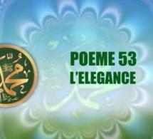 VIDÉO: POÈME SUR LE PROPHÈTE PSL: 53 – L'ÉLÉGANCE
