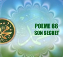 VIDEO :POEME SUR LE PROPHETE PSL : 68- SON SECRET