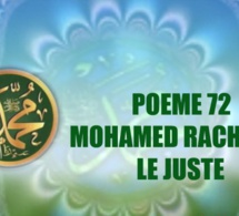 VIDÉO:POÈME SUR LE PROPHÈTE PSL : 72- MOHAMED RACHID PSL / LE JUSTE