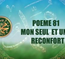 VIDÉO: POÈME SUR LE PROPHÈTE PSL : 81 MON SEUL ET UNIQUE RECONFORT