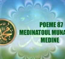 VIDÉO:POÈME SUR LE PROPHÈTE PSL : 87 – MEDINATOUL MUNAWARA : MEDINE