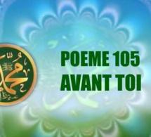 VIDÉO: POÈME SUR LE PROPHÈTE PSL : 105 – AVANT TOI